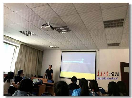 院讲授专题课程-青岛大学