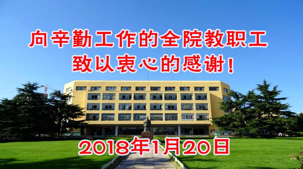 外语学院召开内涵式发展研讨会