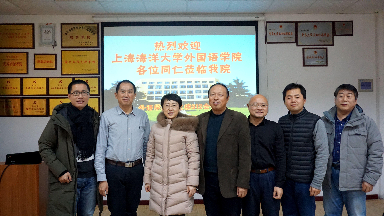 上海海洋大学外国语学院周永模院长一行三人来院调研交流